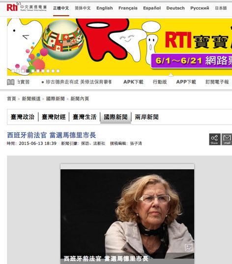 El portal taiwanés RTI se hace eco de la noticia