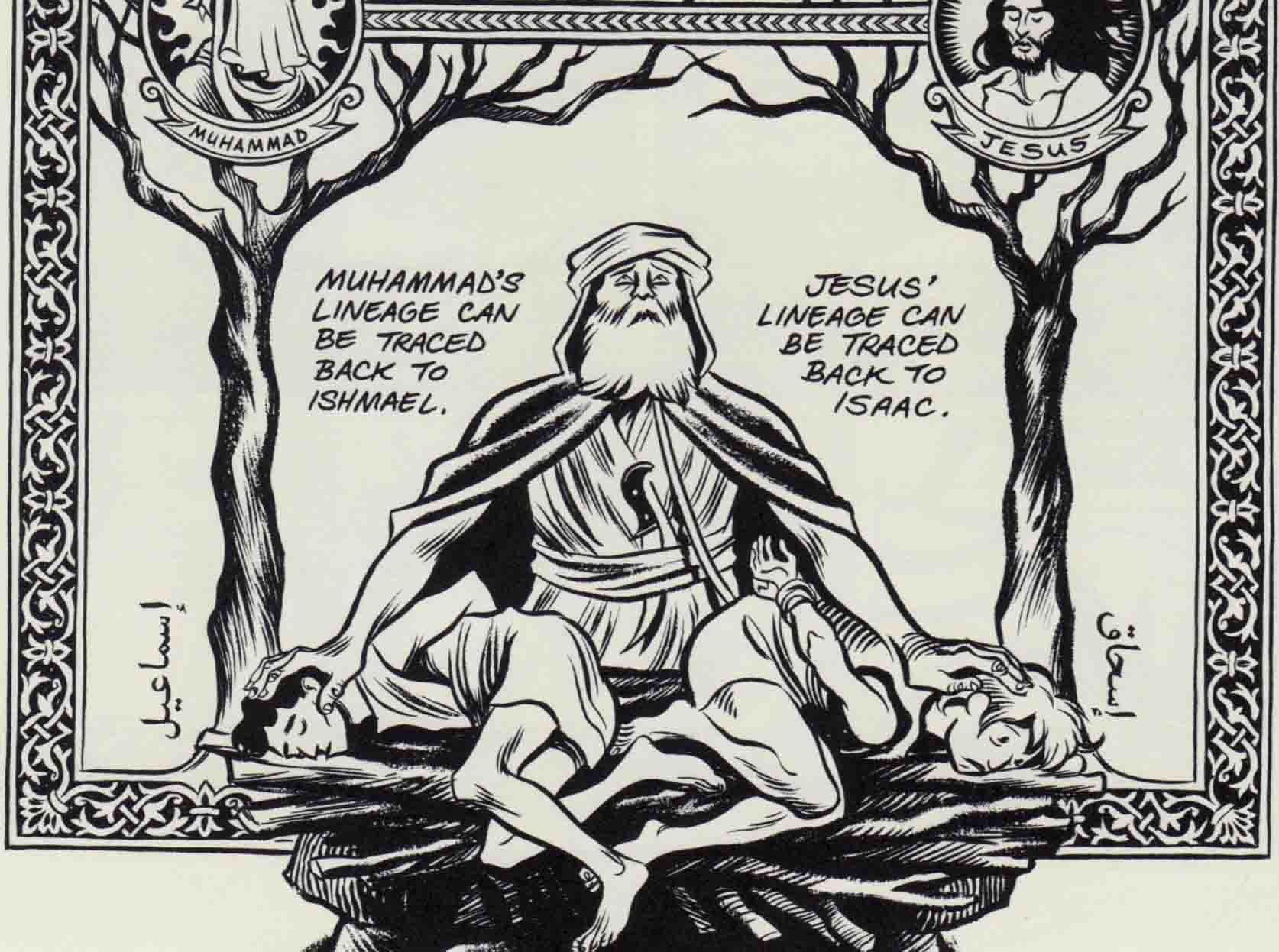 Los sacrificios de Abraham