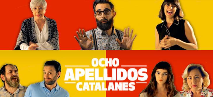 Cartel promocional de '8 Apellidos Catalanes'