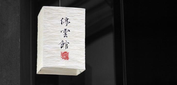 El chino es el idioma del futuro