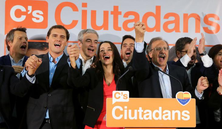 Inés Arrimadas celebrando los resultados electorales