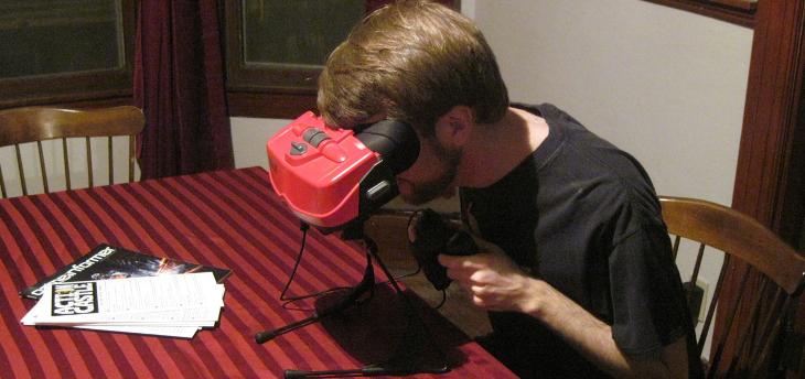 Con Virtual Boy parece que no estemos haciendo una revisión de la vista