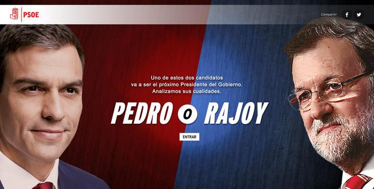 La web de 'Presidenciables' lanzada por el PSOE