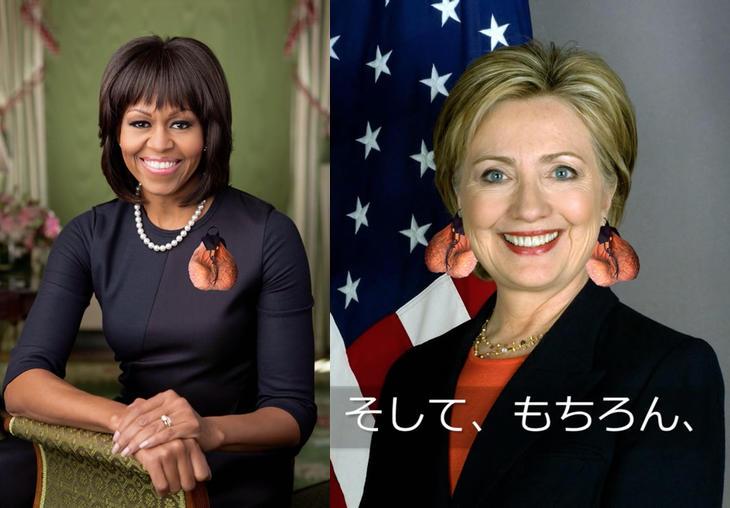 Michelle Obama y Hillary Clinton con la mochila de escroto
