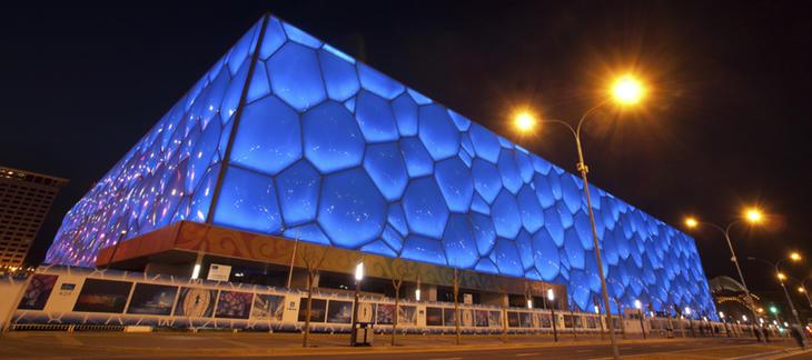Estadio Cubo de Agua, donde se ha dado el pistoletazo de salida al Día del Soltero 2015