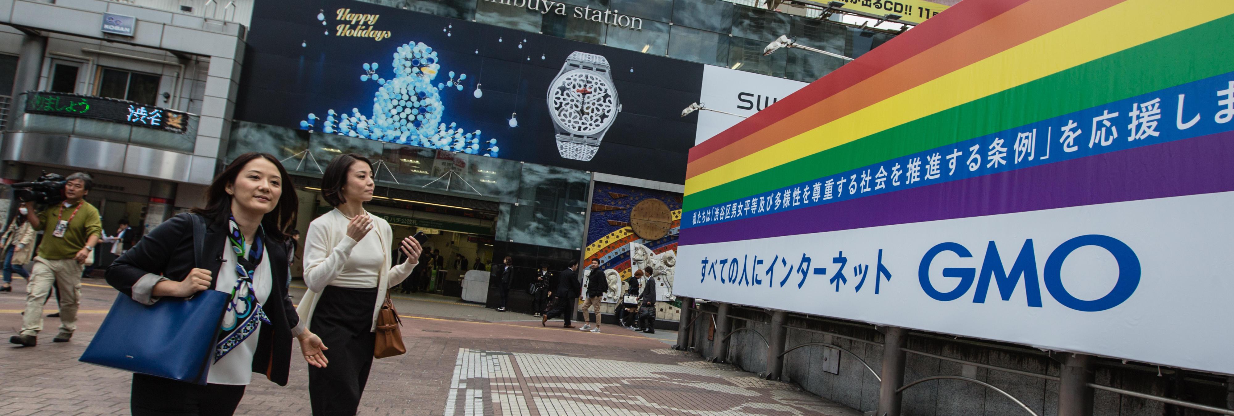 Primera boda homosexual en Japón