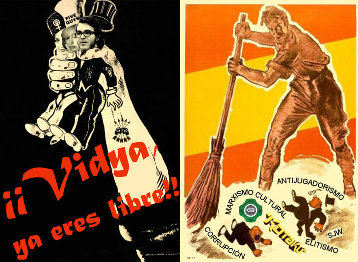 Carteles del Gamergate inspirados en el fascismo