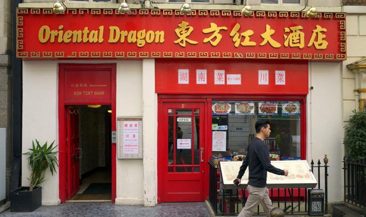 Los nombres de los restaurantes chinos, siempre sugerentes