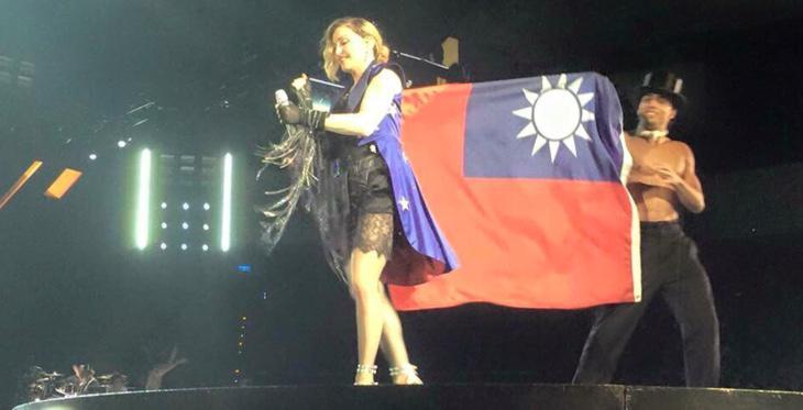 La tercera capa: la bandera de Taipei (Foto: Twitter)