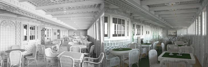 La zona del café de 1912 vs a la de 2018
