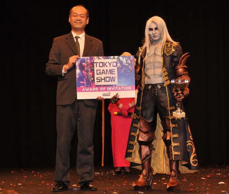 La ganadora del Tokyo Game Show Cosplay Project