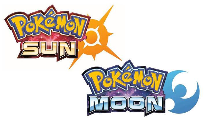 Los logos de 'Pokémon Sun' y 'Pokemon Moon', que también se han filtrado