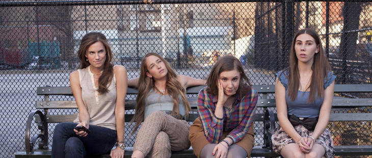 Mari, Jessy, Ana y Susana, protagonistas de 'Chicas'