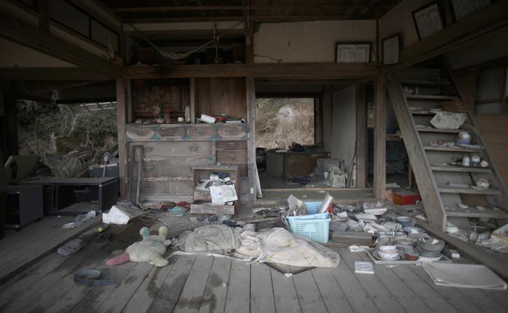 Casas congeladas en Fukushima