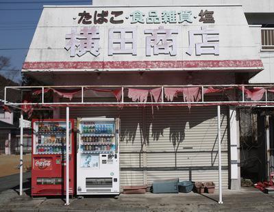 Las escalofriantes fotos de una Fukushima abandonada, 5 años después de la catástrofe