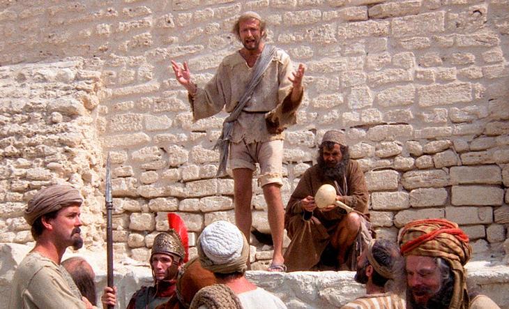 ¿Harto de que te confundan con Jesús?