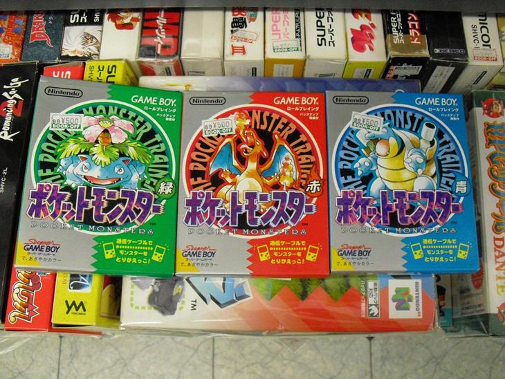 Los juegos originales en Japón