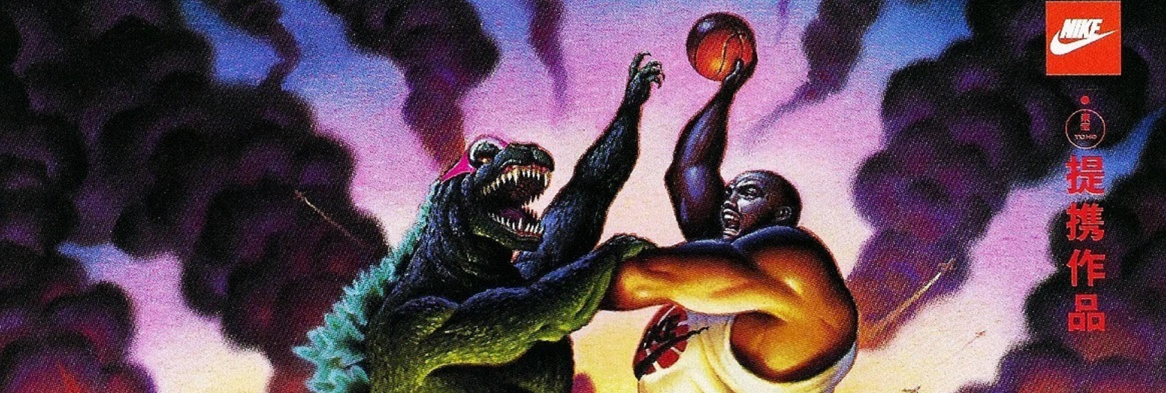 Aquella vez que Godzilla jugó al baloncesto