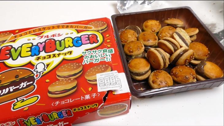 Queremos 50 cajas de estas galletas