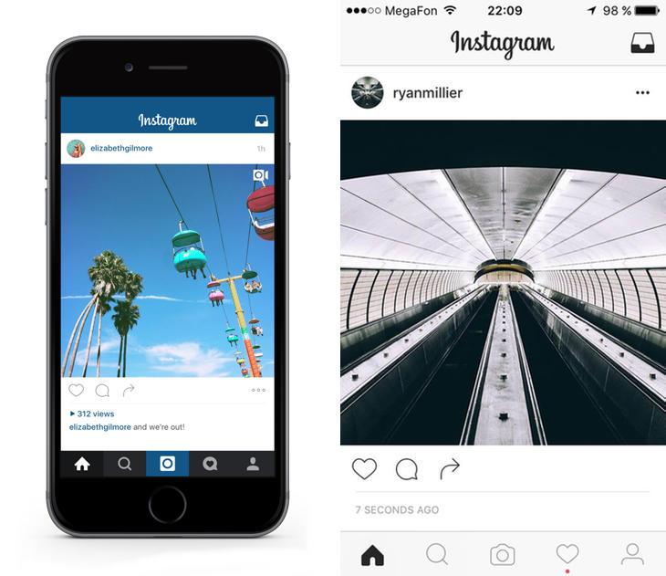 Instagram ahora vs. el posible nuevo Instagram (The Verge)