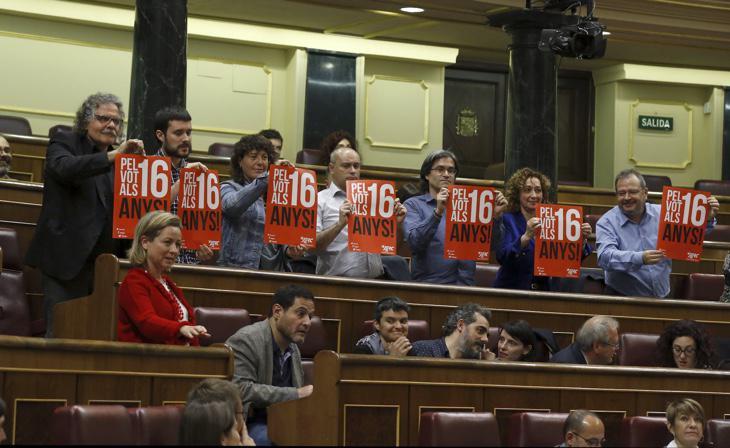 ERC en el Congreso