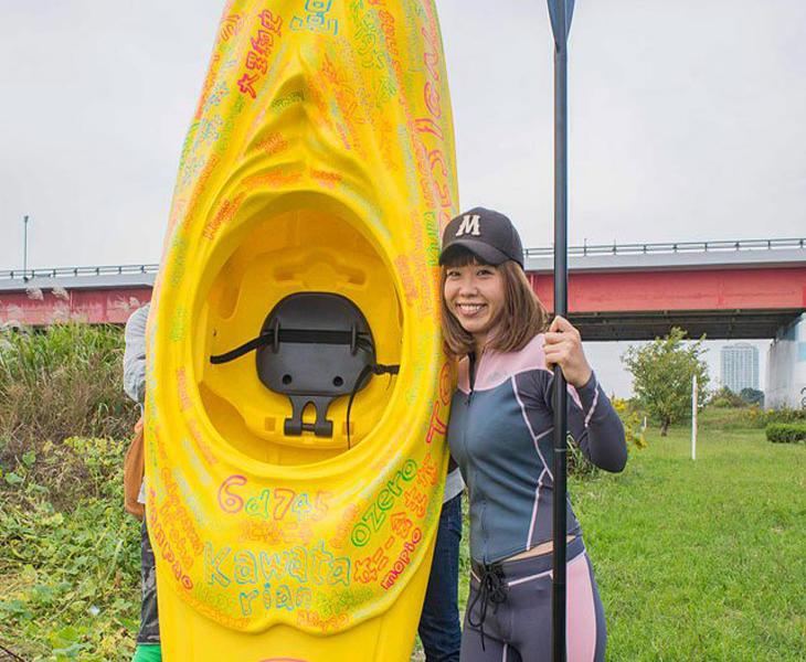 Este es el famoso kayak vaginal.