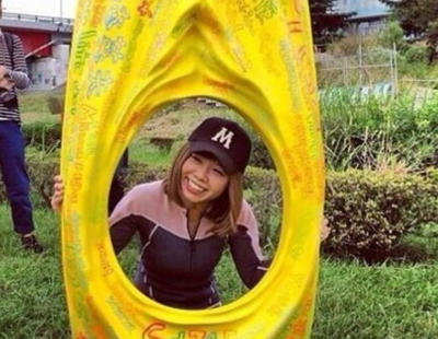 A Japón no le gustan los kayaks con forma de vagina