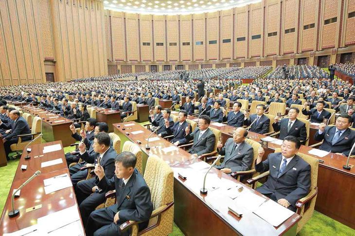 Asamblea Popular Suprema