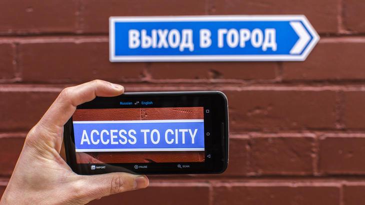 Google ya tiene una fase beta de su traductor con voz y cámra