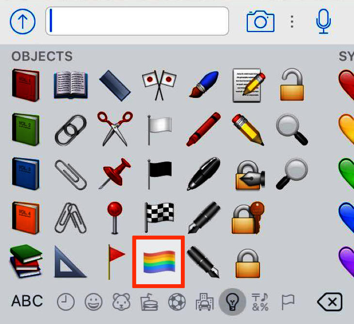 Encuentra el emoji LGTB