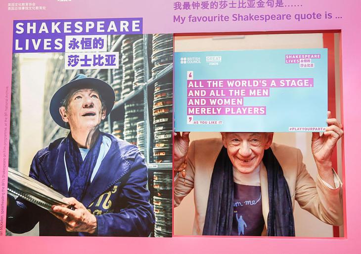 El actor Ian McKellen presenta un acto de homenaje en Shanghái