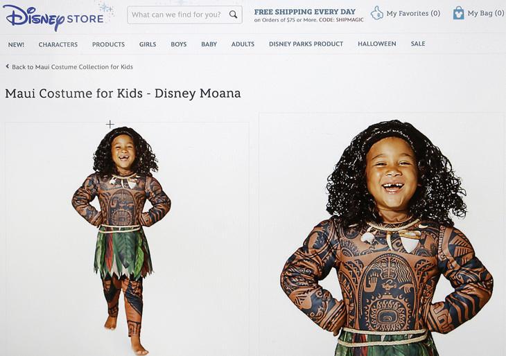 El polémico disfraz de Maui