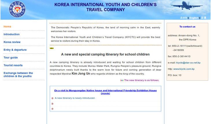 O cómo buscar campamentos de verano en Corea del Norte