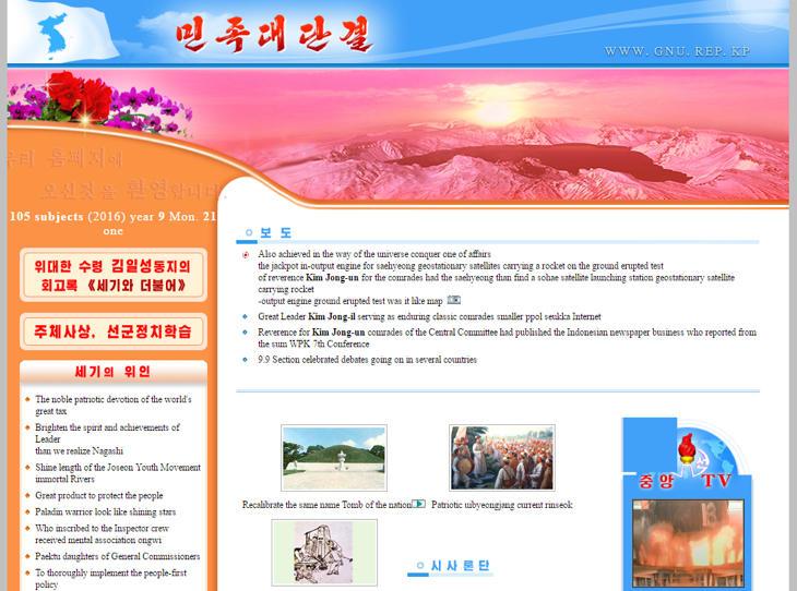 Las flores en las páginas web deberían ser un must