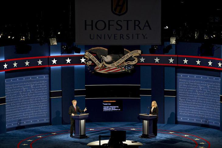El plató del primer debate