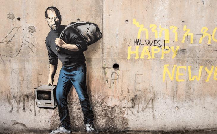 El grafiti apareció en un campo de refugiados francés