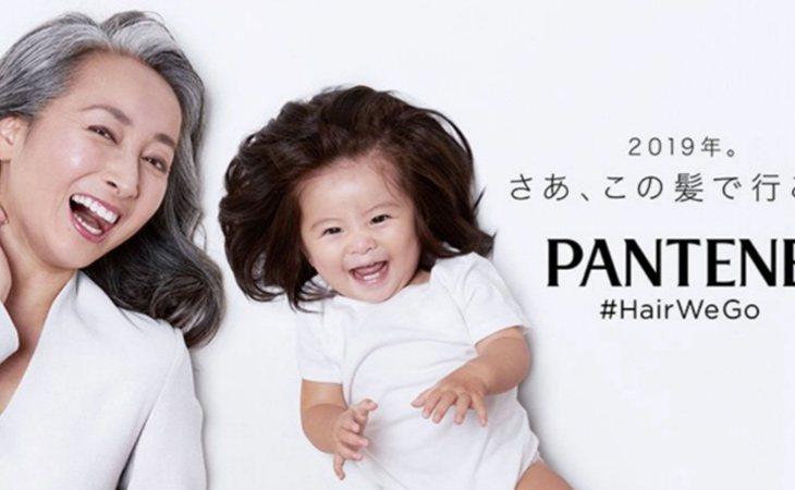 Baby Chanco participó en su primer anuncio junto a Sato Kondo