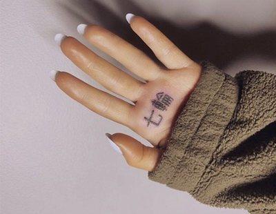 """Ariana Grande se tatúa """"parrilla para cocinar"""" por una mala traducción"""