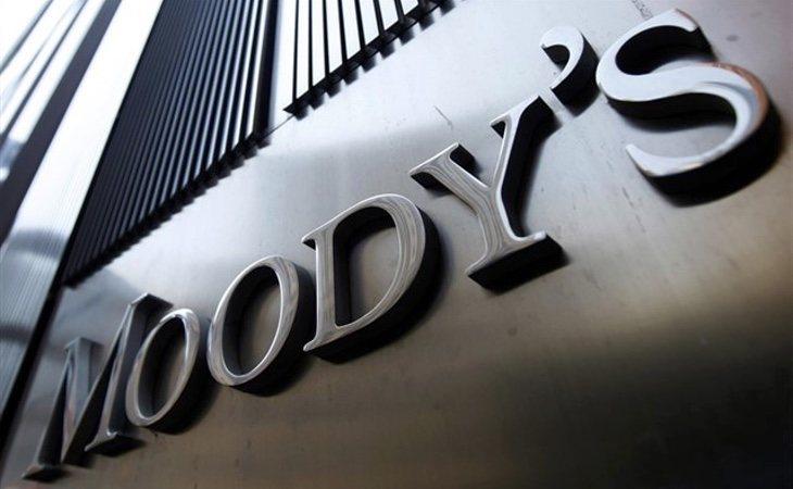 Moody's sitúa a El Corte Inglés a un escalón del grado de inversión y aprueba la reducción del parque inmobiliario