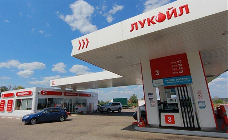 Los intentos de Lukoil por controlar Repsol han generado fuerte preocupación en el CNI