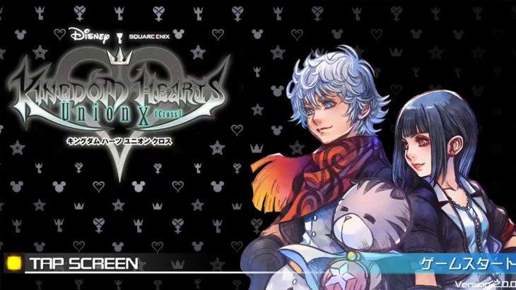 Los nombres de 300 usuarios del juego de móviles aparecen en 'Kingdom Hearts 3'