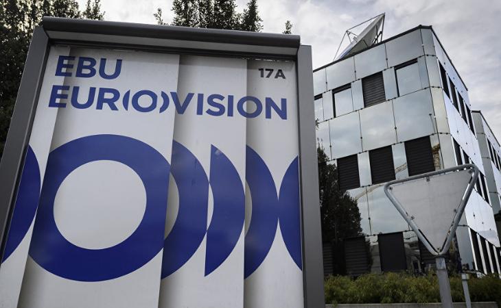 La UER es requisito para Eurovisión