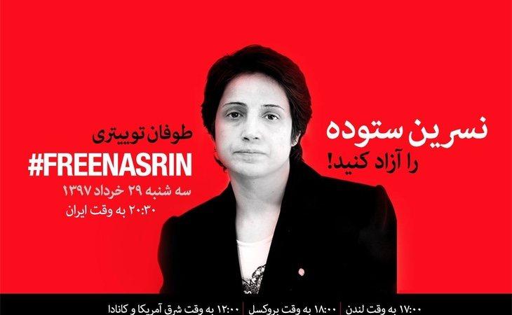 Campaña para la libertad de Nasrin