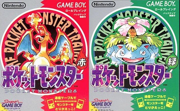El origen de 'Pokémon'está en la primera generación de juegos: 'Pokémon Rojo' y 'Pokémon Verde'