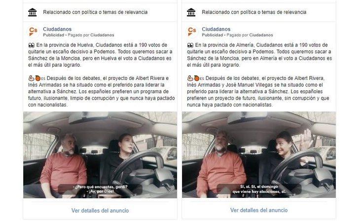 La campaña de Ciudadanos en Facebook tenía datos personalizados falsos