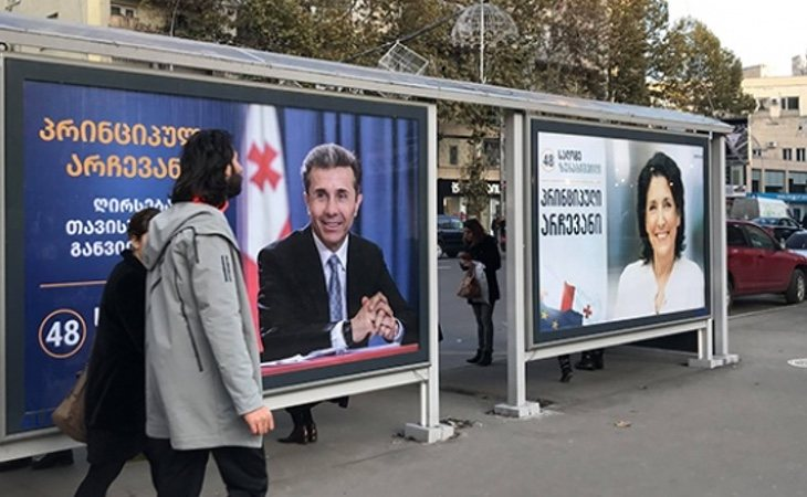 Bidzina Ivanishvili (izq) ySalomé Zurabishvili (dcha) en una campaña electoral | Foto: Institute for War & Peace Reporting
