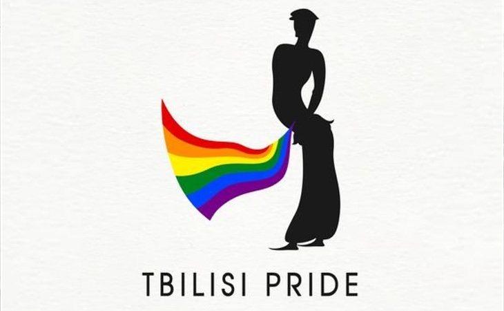 Cartel promocional del Orgullo LGTBI en Tiflis