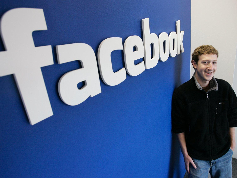 Facebook podría indemnizar a todos sus usuarios con 200 euros