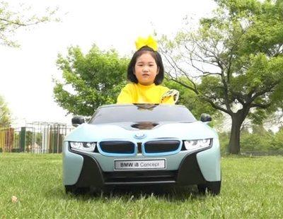Boram, la youtuber surcoreana que a sus 6 años ha comprado un prestigioso edificio en Seúl