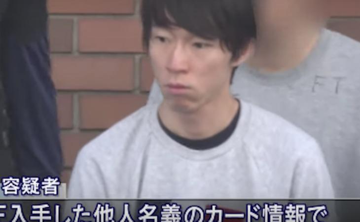 Yusuke Taniguchi memorizó los datos de 1.300 tarjetas